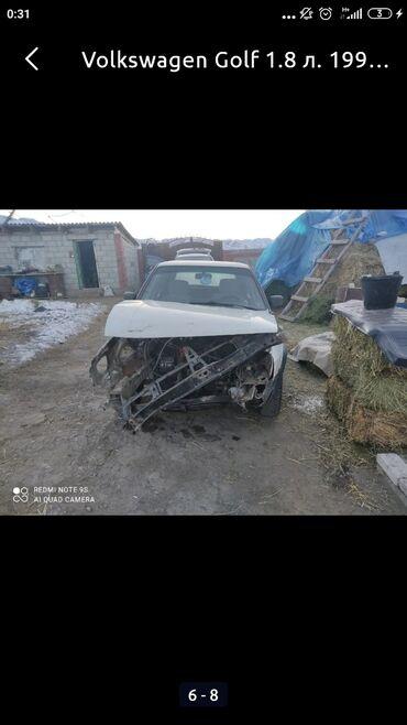 зарядка для гироскутера купить в Кыргызстан: Volkswagen Golf 1990