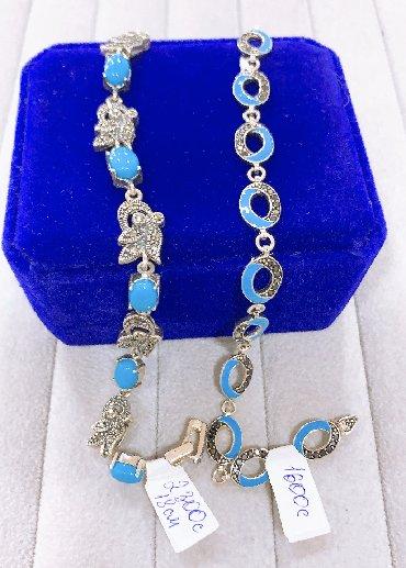 серебро оптом из турции в Кыргызстан: Новые серебряные браслеты из Бирюзовых камней Самый лучший подарок
