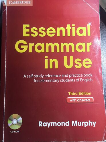 Essential Grammar in USE (Raymond Murphy) цена 8 ман qiymət 8 man