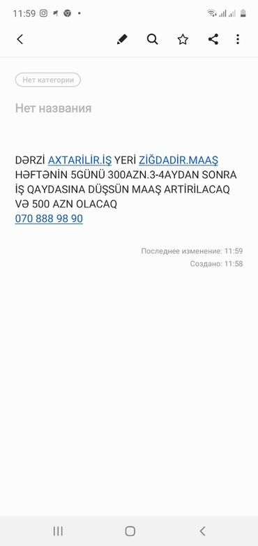 geyim - Azərbaycan: Fikri ciddi olan xanımlar müraciət etsin