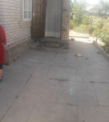 уй сатам в Кыргызстан: Продам Дом 76 кв. м, 3 комнаты