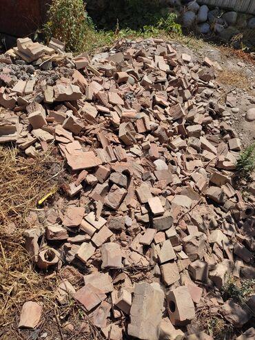 Находки, отдам даром - Орто-Сай: Отдам даром строительный мусор. Самовывоз
