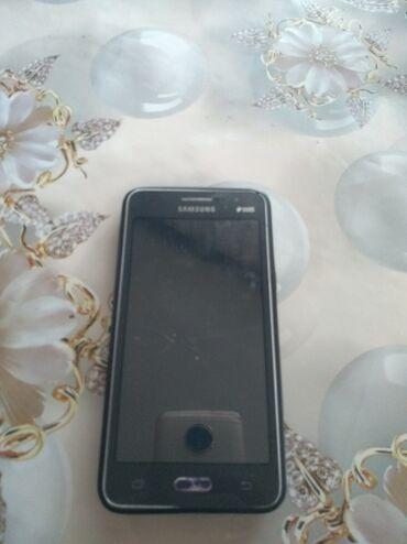 Б/у Samsung Galaxy J2 Pro 2018 8 ГБ Белый