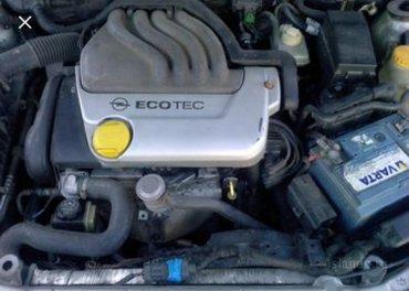 Двигатель Опель вектра в Кант