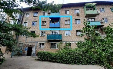 хаггис элит софт 3 цена бишкек в Кыргызстан: 104 серия, 3 комнаты, 55 кв. м