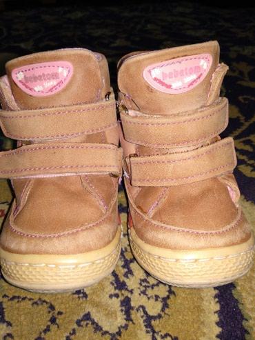 Продам ботиночки ортопедические, в Бишкек