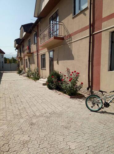 дрим хаус бишкек в Кыргызстан: Продам Дом 155 кв. м, 5 комнат
