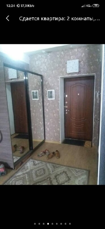 посуточно в Кыргызстан: Гостиницы в разных районах #посуточно в бишкеке #элитная квартира