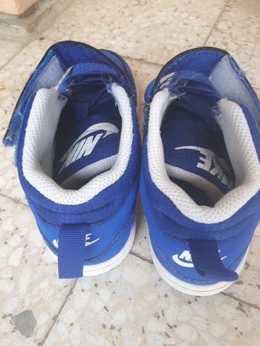 Dečije Cipele i Čizme | Srbobran: Decije patike