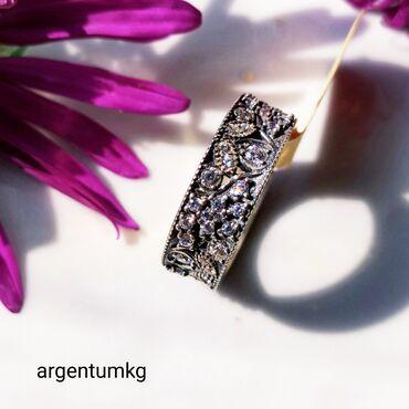Босоножки серебро - Кыргызстан: Любите объемные кольцатогда встречайте это великолепное