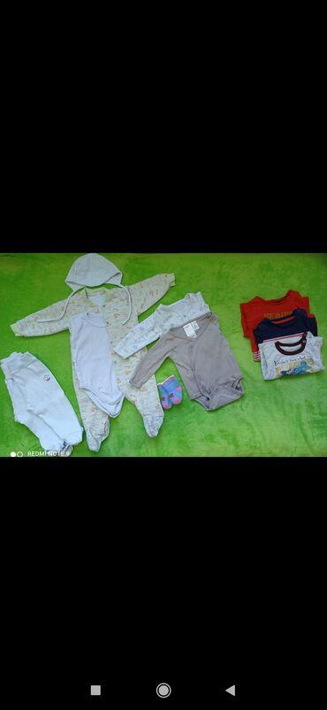 Детские вещи с рождения до 6 месяцев. вещи качественные от фирм