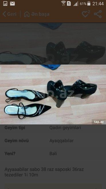 Bakı şəhərində Ayyaqabilar