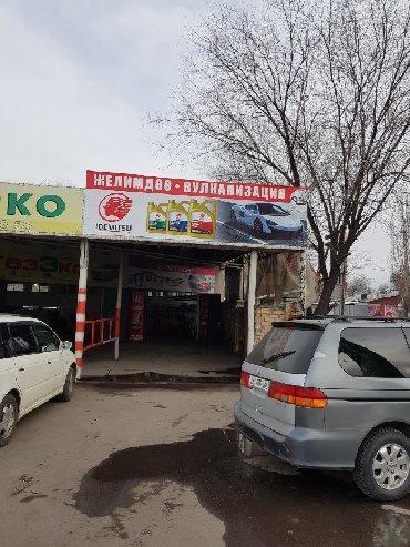 вулканизация оборудование в Кыргызстан: Продаю действующую замену масла и вулканизацию оборудования новое