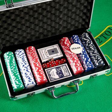 зальники для футбола в бишкеке in Кыргызстан | НАСТОЛЬНЫЕ ИГРЫ: Аренда набора для покера  Сдается в аренду набор для покера  Хотите