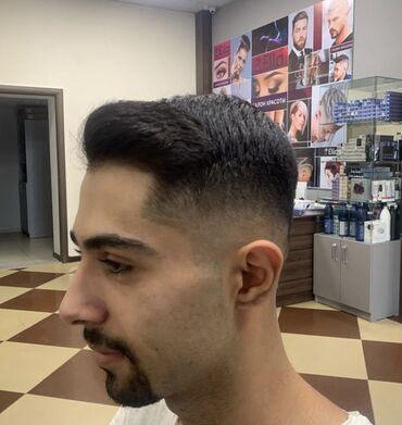 биозавивка волос бишкек in Кыргызстан | ПАРИКМАХЕРЫ: Парикмахер | Бритьё, Модельные стрижки, Стрижки