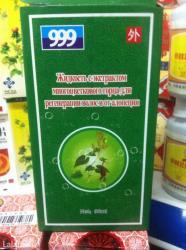 Быстрое и эффективное действие в Бишкек