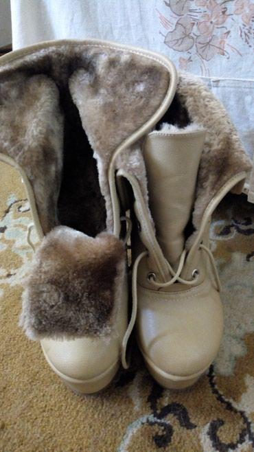 Cipele nove zenske sa krznom,probane u radnji samo..br 37,duz..stopala - Kraljevo