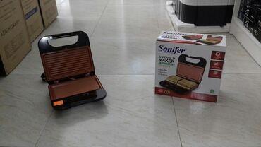 Elektronika Ağstafada: Mini toster