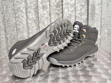 Timberland Crno-Sive Kanadjanke-Najjeftinije-NOVO Sa Kutijom   Cipele