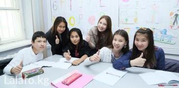 Курсы кыргызского языка бишкек - Кыргызстан: Языковые курсы | Кыргызский, Русский, Турецкий | Для взрослых, Для детей