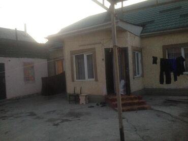 дом фаберлик в Кыргызстан: Продам Дом 60 кв. м, 4 комнаты
