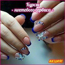 Акция на обучение мастер ногтевого сервиса. 🏽 - обучение 1 месяц, в Бишкек
