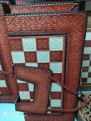 Шахматы в Кыргызстан: Шахмат кожаный