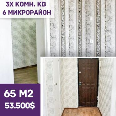 Apartment for sale: 3 bedroom, 65 sq. m