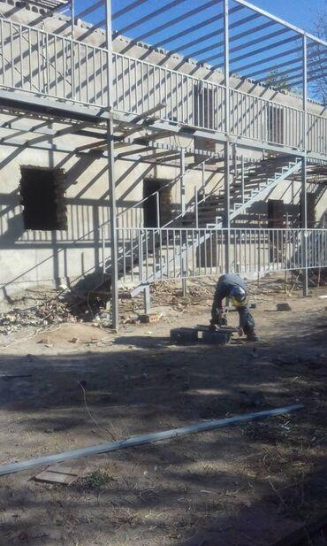 Работа - Кыргызстан: Срочно универсиальная строительная бригада керекжумуш коп Бишкекте
