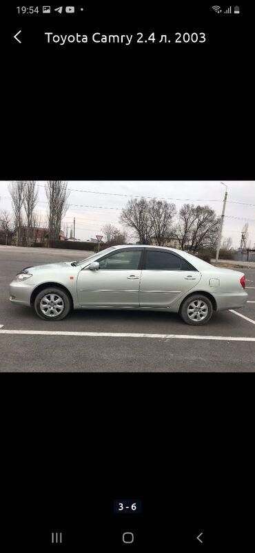 Toyota 2002 2.4 л. 2002   20000 км