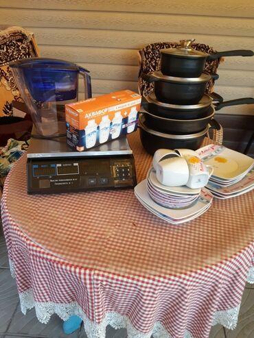 элевит 2 цена бишкек в Кыргызстан: Весы,кухонная посуда