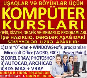 Kompüter və dizayn kurslari. Ofis, qrafika və arxitektura в Bakı