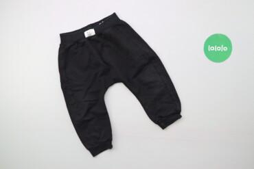 Дитячі штани NiNi, вік 1-1,5 роки   Довжина: 41 см Довжина кроку: 23 с