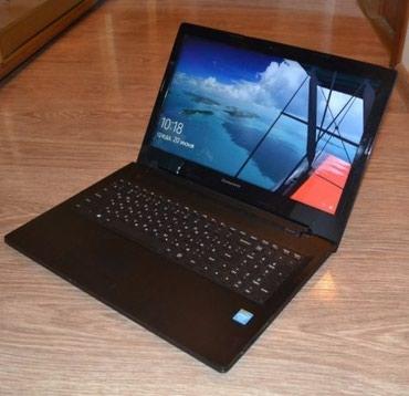 Lenovo в Кыргызстан: Бесшумный ноутбук с пассивным охлаждениемОбмен на PS4!Характеристики
