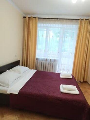 Гостиница аламедин 1гостиница в аламедине-1!чисто, уютно!!!недорого