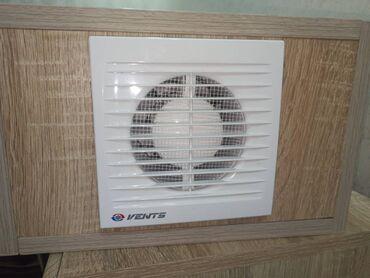 Срочно продаю домашние вещи в связи с переездом: - воздухоочиститель-