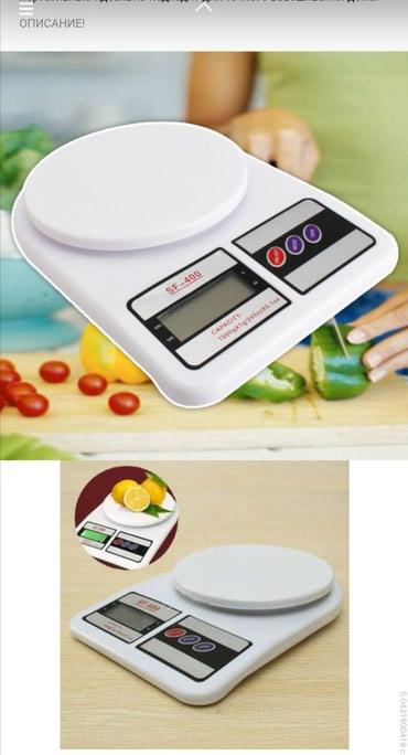 Весы кухонные  от 1 грамма до 10 киллограм  на батарейках  в Бишкек