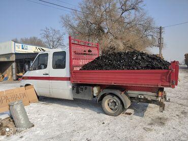 Все для дома и сада - Сокулук: Уголь Кара Жара отборный !!!! Сокулук карабалта