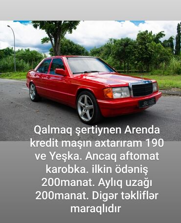 Mercedes-Benz 190 2.3 l. 1987 | 5555555 km