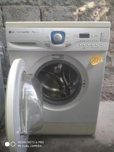б у стиральная в Кыргызстан: Фронтальная Автоматическая Стиральная Машина LG 5 кг