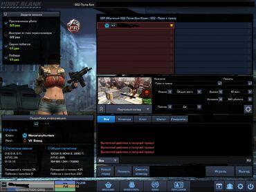 Продаю 4game аккаунт с ТОП игроком игры PointBlank300 предметом 3