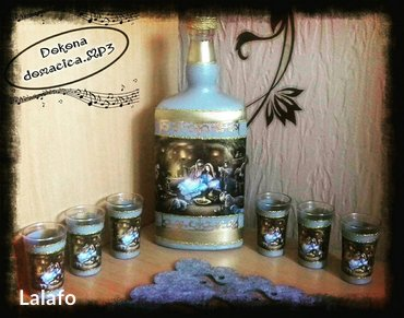 BoŽiĆni komplet svečani - Krusevac