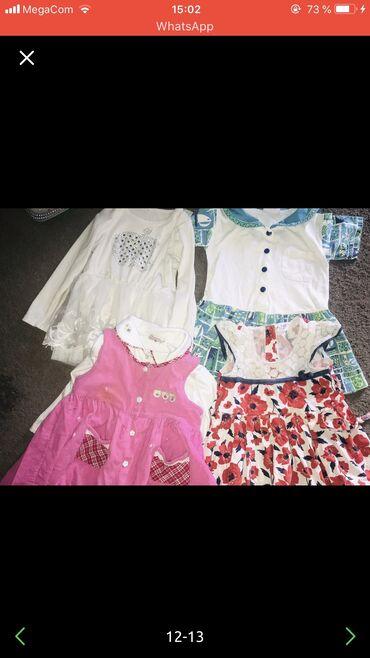 Продаю одежду для девочек,от 1-до 6 лет .Цена за пакет вещей