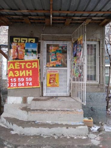 Очень срочно!!!Продаю кватиру в в Бишкек