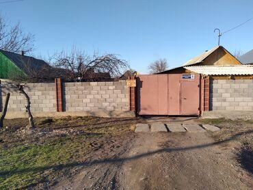 Недвижимость - Кара-Балта: 5 кв. м, 3 комнаты, Сарай, Забор, огорожен