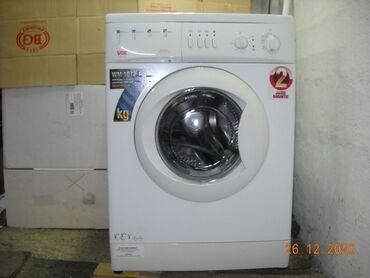 Bmw 7 серия 732i 5mt - Srbija: Mašina za pranje 7 kg