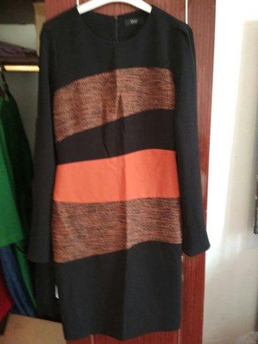 Личные вещи - Кок-Ой: Платье из плотного х/б трикотажа. размер 44 (38)