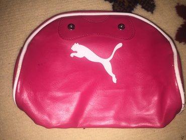 Neseser Puma roze