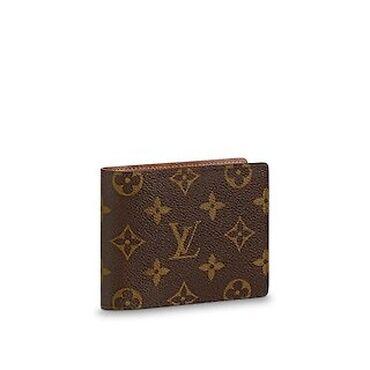 Mona - Srbija: Louis Vuitton Monogram novčanik