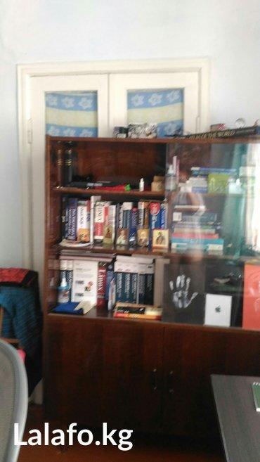 купить-складной-шкаф-из-ткани в Кыргызстан: Продаю книжный шкаф из дерева